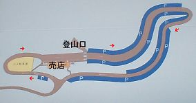 富士宮口駐車場